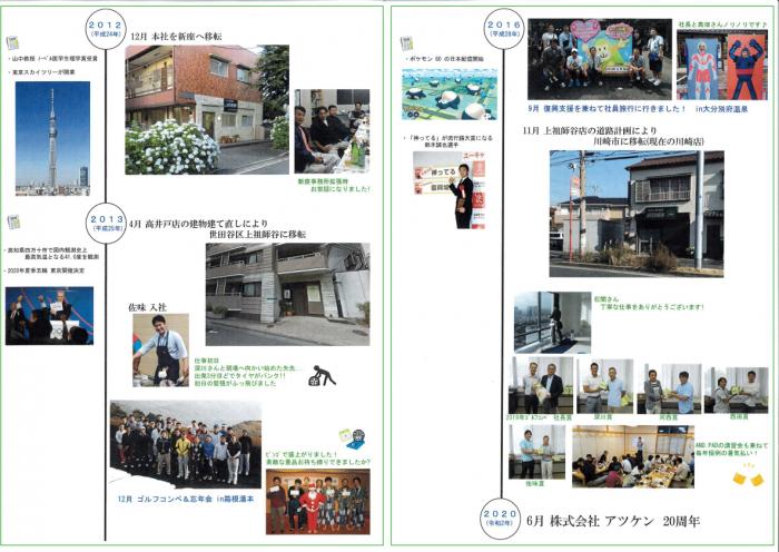 Photo_20200514112302